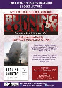 burning-country-bookshop-poster-2016-web
