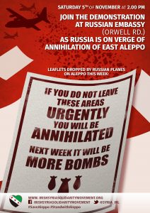 There will be more bombs poster 1